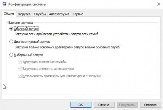 windows10 главное меню
