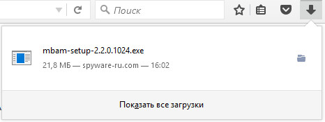firefox открыть файл
