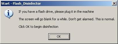 вставьте диск - flash disinfector