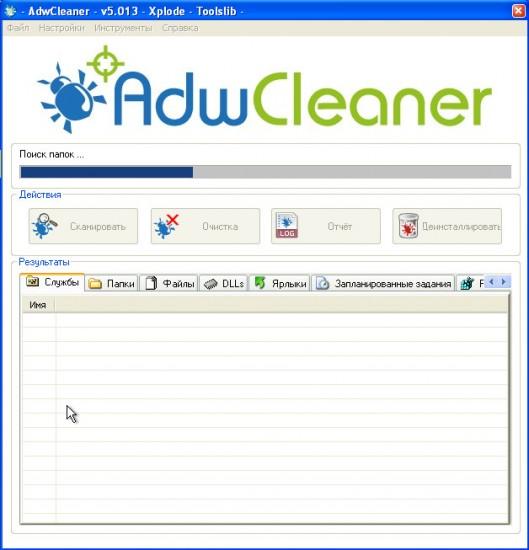 adwcleaner сканирует компьютер