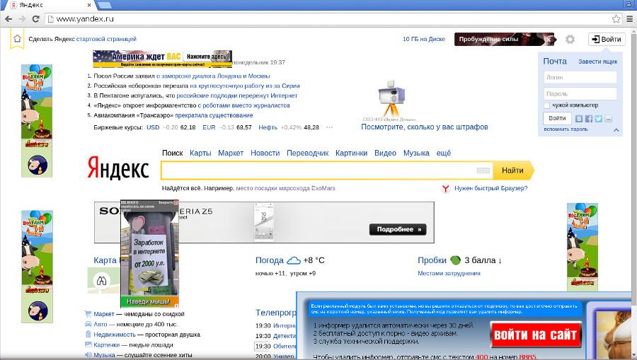Вирус реклама на всех сайтах как убрать установить систему яндекс директ настройка