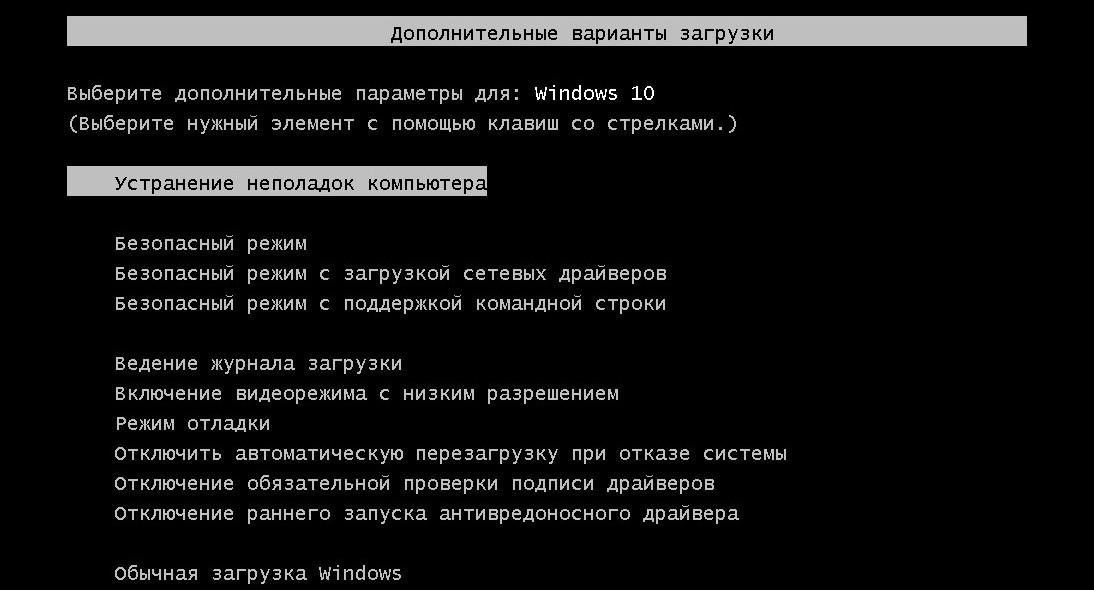 windows-10_f8_boot_menu.jpg