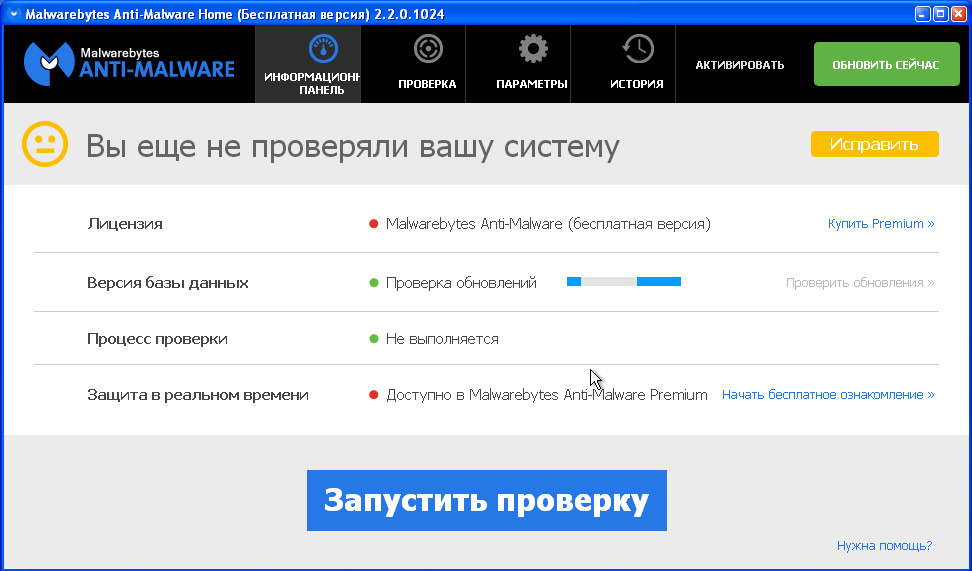 Быстрая Windows Xp