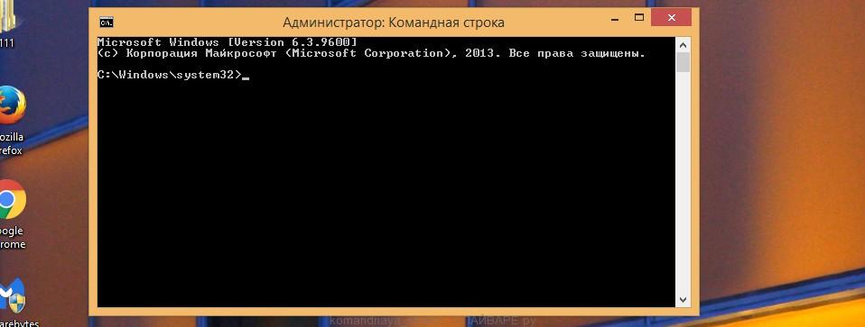 komandnaya_stroka