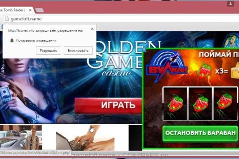 gameloft.name