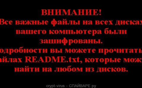 crypt virus