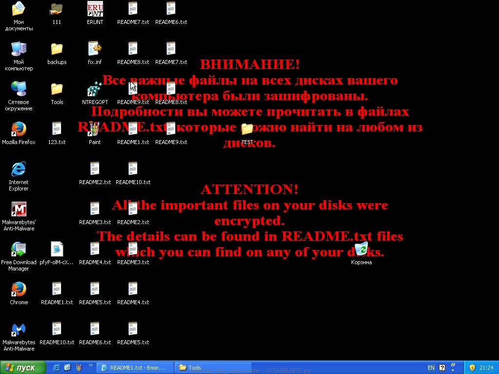 Рабочий стол с предупреждением da_vinci_code