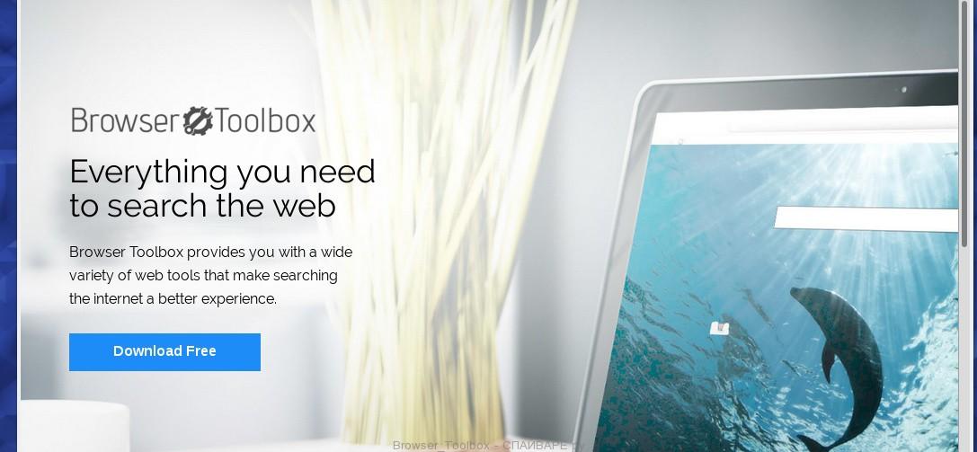 Очистка рекламы в интернете создание веб сайта бесплатная программа