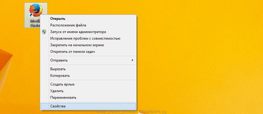 Как убрать рекламные вкладки в браузере (Хром, Файрфокс, Опера, IE), СПАЙВАРЕ ру