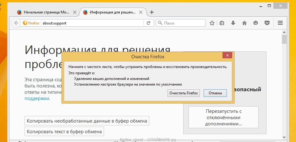 расширения для яндекс браузера антиреклама