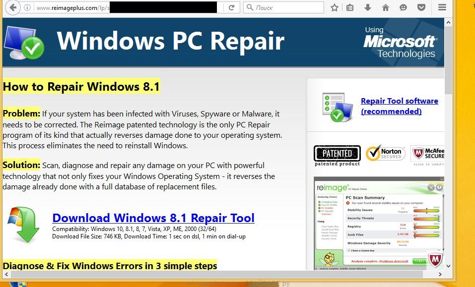 Программу для очистки компьютера от рекламы