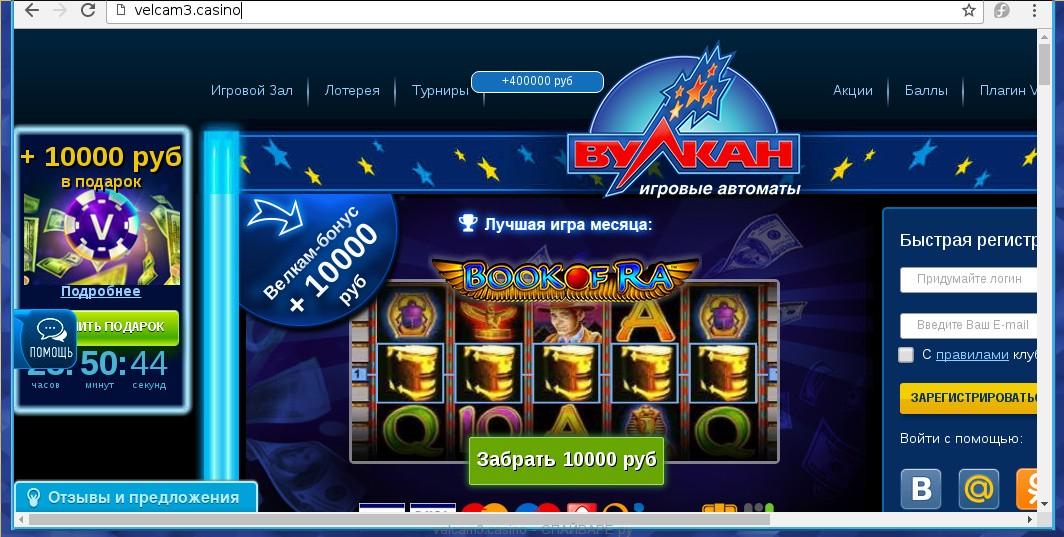 Постоянно переходит на сайт казино игровые автоматы attila
