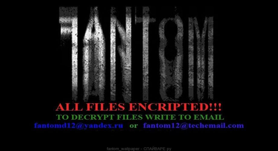 Рабочий стол компьютера зараженного fantom вирусом