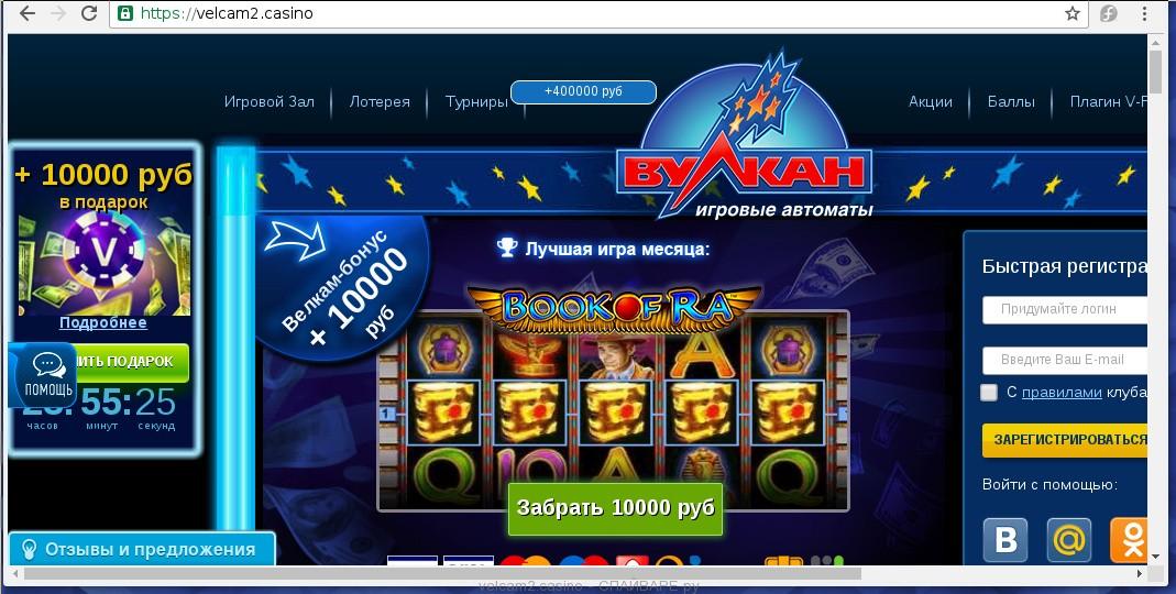 Обзор онлайн казино - Лучшие бесплатные виртуальные