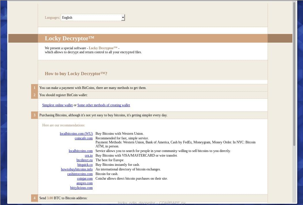 Locky decryptor - расшифровщик odin файлов