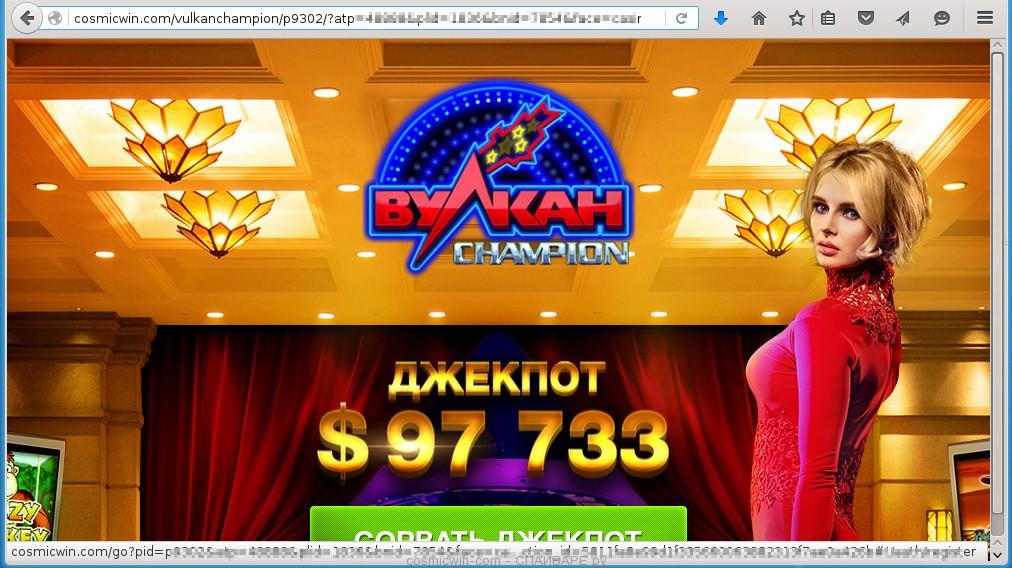 навязчивая реклама казино вулкан как убрать
