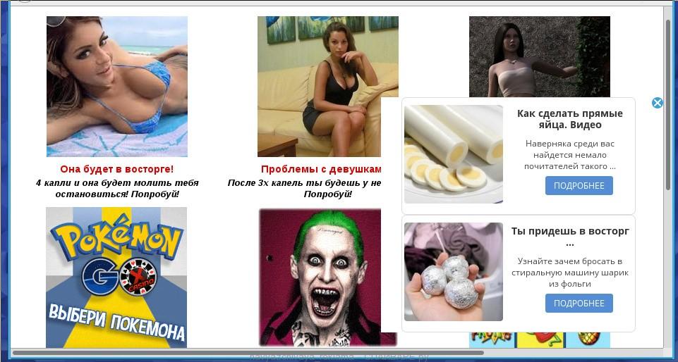 навязчивая реклама в браузере