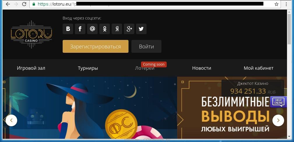 При включении интернета появляется сайт казино казино интернет grand-casino com