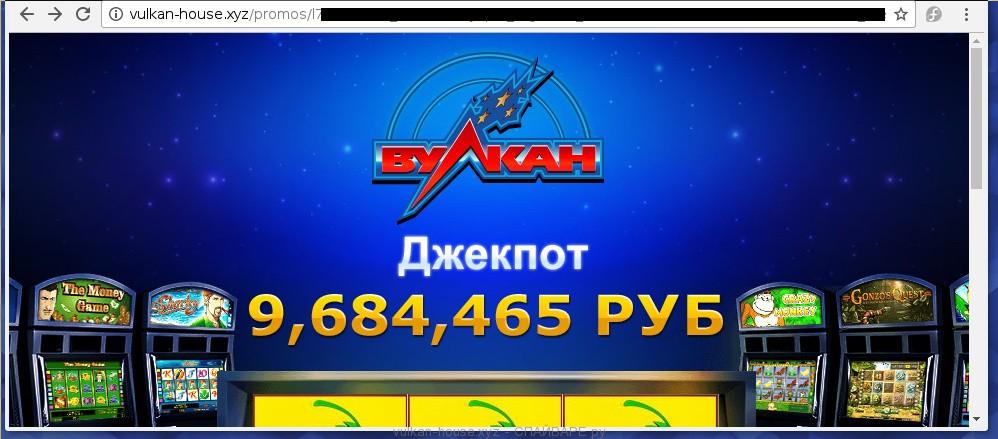 Всплывающее окно рекламы казино вулкан играть онлайн бесплатно карты пирамида
