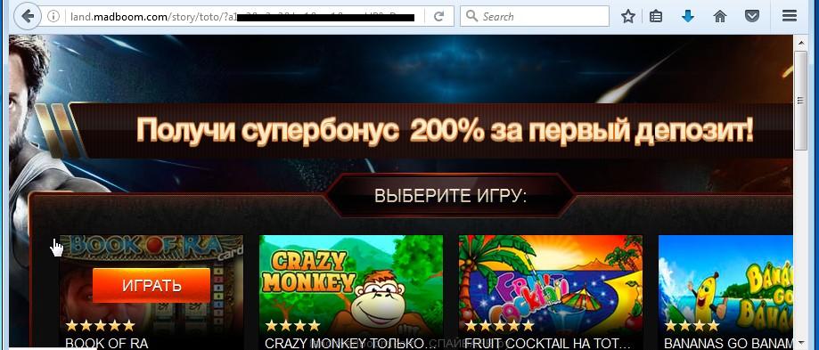 reklama-dzhoykazino-kak-udalit