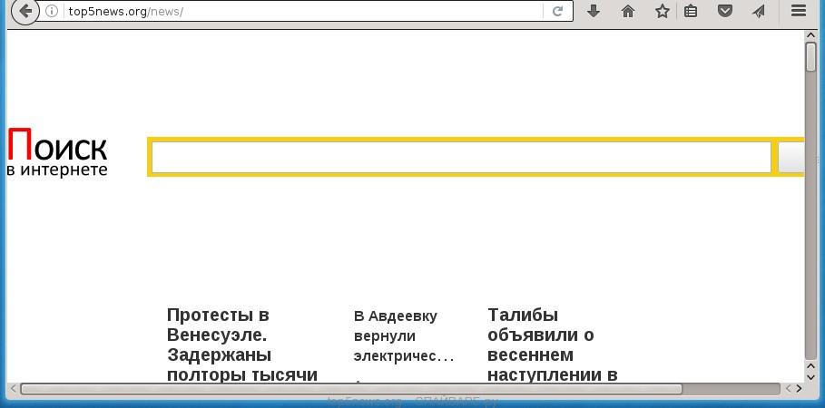 Нтв новости россии и украины