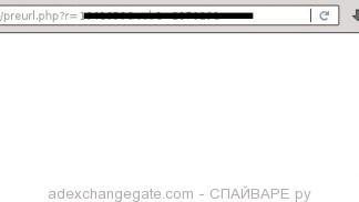 adexchangegate.com