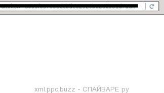 xml.ppc.buzz