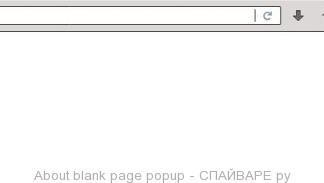 About blank page popup