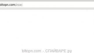 bltopn.com