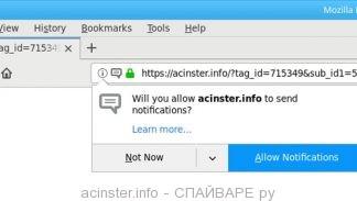 acinster.info