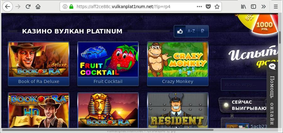 vulkanplat1num.net