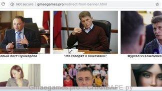 Gmaegames.pro
