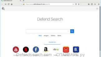 Defendsearch.com