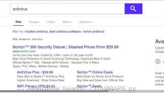 SearchBox Search