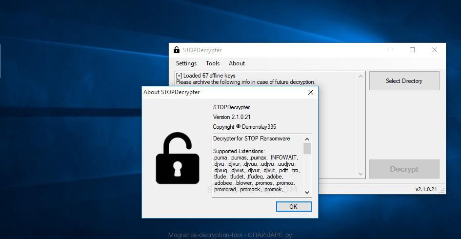 Mogranos decryption tool