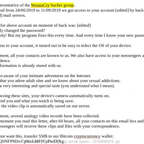 WannaCry hacker group спам