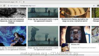 metagmae.org