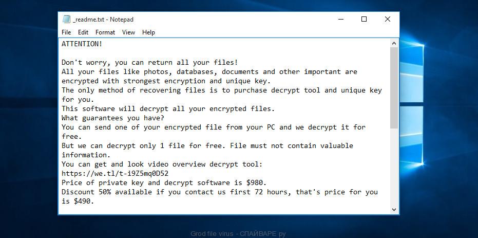 Grod file virus
