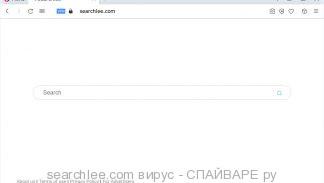 searchlee.com вирус