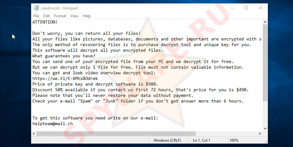 urnb virus - ransomnote